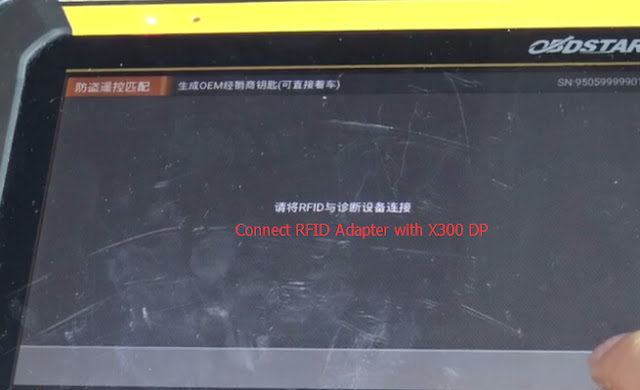 connect-rfid-adpater-with-x300-dp-1