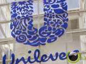 PT Unilever Indonesia Tbk - Assistant Logistic Customer Service Manager