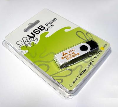 摺疊式USB隨身碟