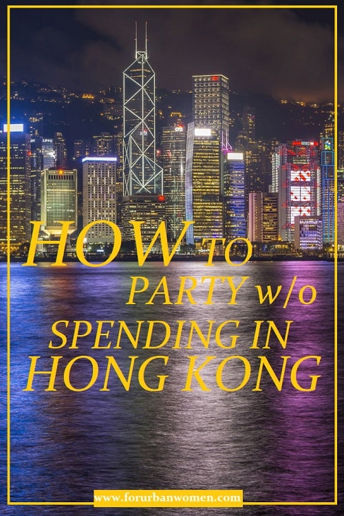 How to Party without Spending in HK