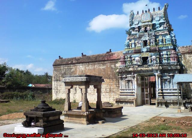 Shivapuram Sivagurunathaswamy Temple