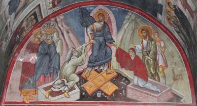 Η εις Άδου κάθοδος – Ανάσταση, ναός Καπνικαρέας