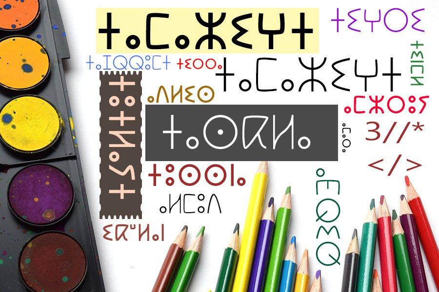 Tifinagh Abudrar Unicode