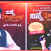 ninne sevinthunu album by calvary Temple new songs
