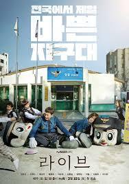 Sinopsis Drama Korea Live 2018