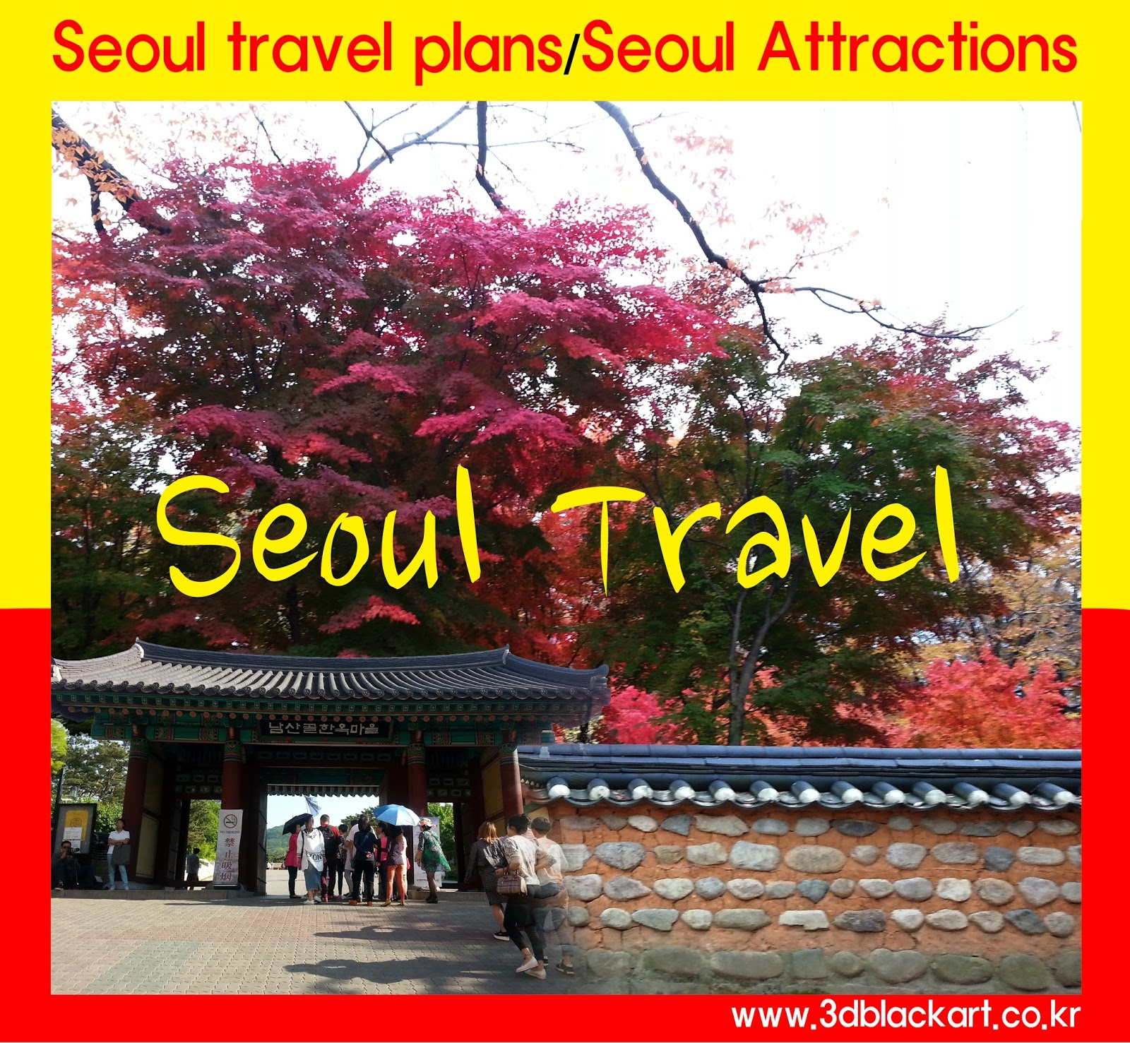 seoul korea 3d art museumare you planning to have a trip in seoul