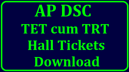 AP DSC Hall Ticket 2018 – Download TET Cum TRT SA, SGT, PGT, LP Hall Ticket @ apdsc.apcfss.in AP DSC 2018 Hall Ticket Download Online | AP DSC Hall Ticket 2018 – TET Cum TRT SA, SGT, PGT, LP Admit Cards, Exam Dates @ apdsc.apcfss.in | Download AP DSC Hall Ticket 2018 | DSC Andhra Pradesh Admit Card @ apdsc.cgg.gov.in | AP DSC Hall Ticket 2018 – Download TET Cum TRT SA, SGT, PGT, LP Hall Ticket @ apdsc.apcfss.in | AP DSC Hall Ticket 2018 Download AP DSC Exam 2018 Hall Ticket/Call Letter Now | AP DSC 2018 Hall Ticket – AP DSC Hall Ticket 2018 @ apdsc.cgg.gov.in | Download AP DSC Hall Tickets 2018 TRT & TETcumTRT | Admit Card Answer key Result Recruitment Search AP DSC Hall Ticket 2018 TETcumTRT, TRT Hall Tickets Download Link | AP DSC Hall Ticket 2018 Download – TET Cum TRT SA, SGT, PGT, LP Hall Tickets, Exam Date – Apdsc.Apcfss.In | AP-DSC-Hall-Tickets-2018-Download-TET-Cum-TRT-SA,-SGT- PGT-LP-Hall-Tickets-apdsc.apcfss.in AP DSC Hall Ticket 2018 Download/2018/11/AP-DSC-Hall-Tickets-2018-Download-TET-Cum-TRT-SA-SGT-PGT-LP-Hall-Tickets-apdsc.apcfss.in.html  Options