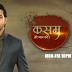 Upcoming Twist and Turns In Kasam Tere Pyar Ki
