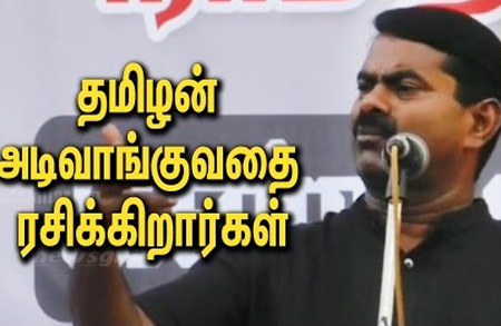 Seeman Angry Speech : Central Govt. are just spectators in Cauvery Issue | Trichy
