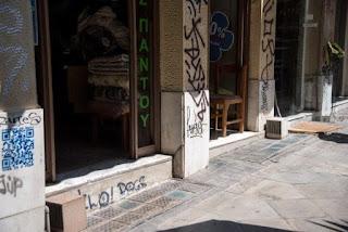 Μαγαζιά με σκαλοπάτια ακατάλληλα για αμξίδια