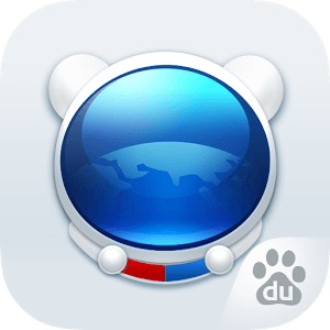 Baidu (Du) Speed Booster Latest Version APK