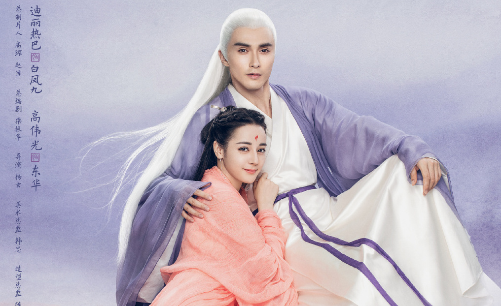 Nonton Download Eternal Love of Dream (2020) Sub Indo