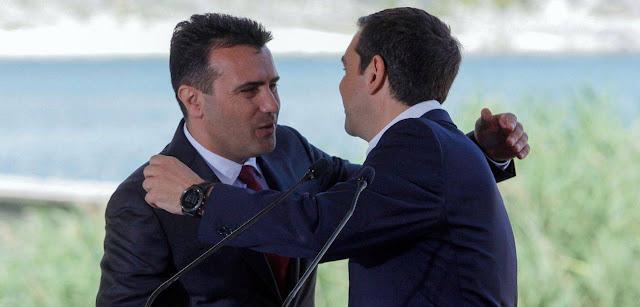 Και στο βάθος... «αυτονομία της Μακεδονίας»!