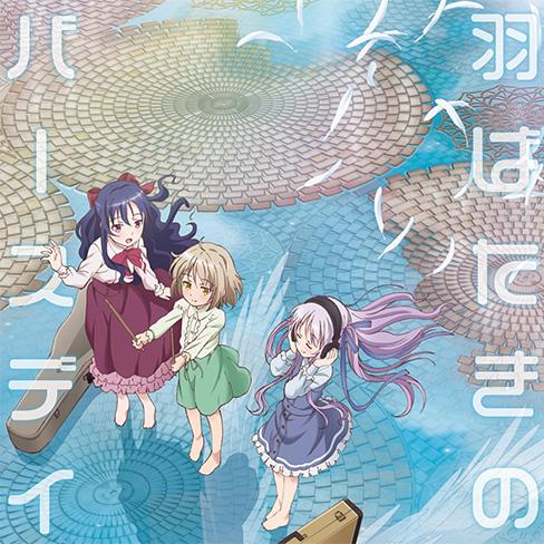 Download Lagu Soundtrack Tenshi no 3P! Terbaru