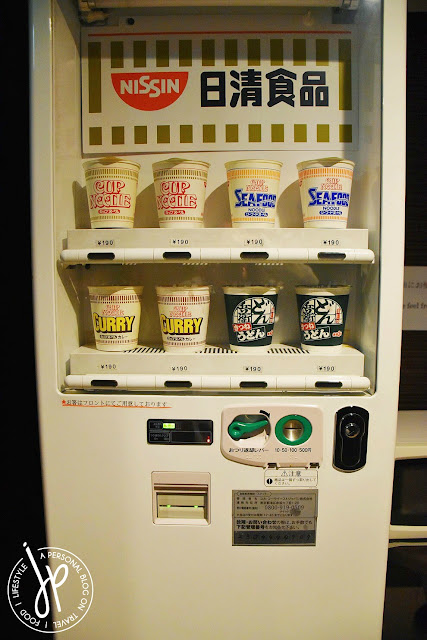 cup noodles vending machine