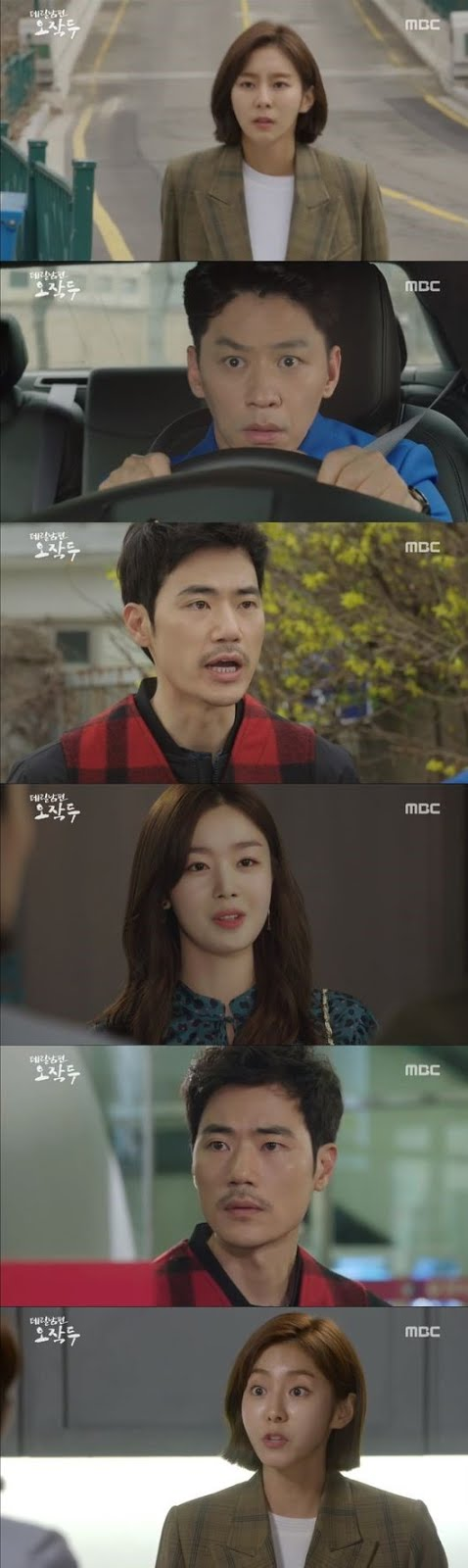 [Spoilers] My Husband Oh Jak Doo E11-12 + Rating