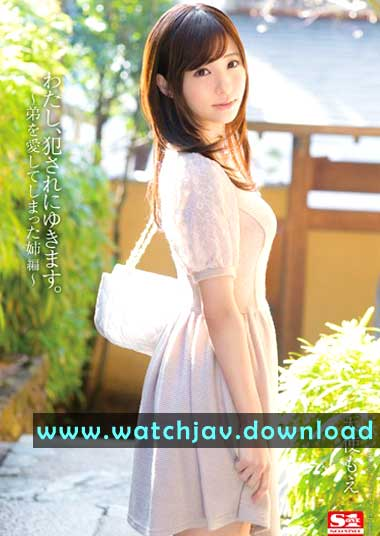 WatchJAV.download JAV Porn With Sub Moe Amatsuka SNIS-397