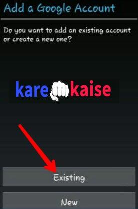 play-store-ki-id-kaise-banaye