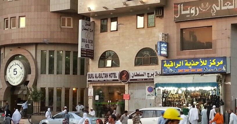 Burj Al-Sultan Hotel Makkah | Makkah Hotels