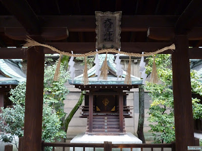 大國主神社