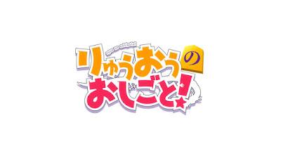 Ryuuou no Oshigoto!Subtitle Indonesia [Batch]