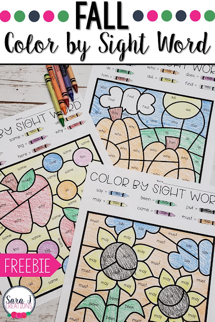 Free printable fall color by sight word practice pages. Perfect autumn activity for kindergarten, first grade or even preschool. Download yours now!