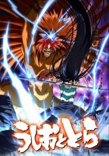 Ushio To Tora (TV) Todos os Episódios Online, Ushio To Tora (TV) Online, Assistir Ushio To Tora (TV), Ushio To Tora (TV) Download, Ushio To Tora (TV) Anime Online, Ushio To Tora (TV) Anime, Ushio To Tora (TV) Online, Todos os Episódios de Ushio To Tora (TV), Ushio To Tora (TV) Todos os Episódios Online, Ushio To Tora (TV) Primeira Temporada, Animes Onlines, Baixar, Download, Dublado, Grátis, Epi