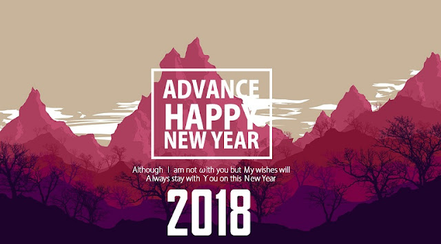 Happy New Year 2018 In Hebrew
