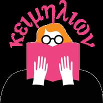 O melhor revisor de texto trabalha em interação com o autor.