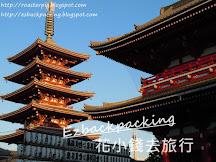 日本初詣2020+神社參拜時間情報:東京+北海道+名古屋+大阪+京都+福岡(1月更新)