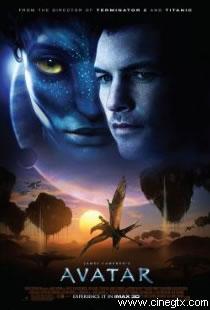 Pelicula Avatar