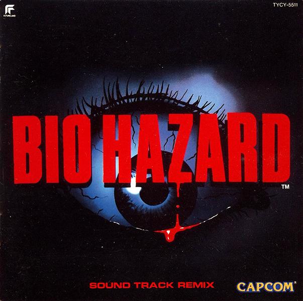 Resident Evil 1 Soundtrack Download