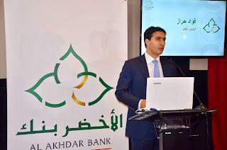 إنطلاق بنك الأخضر التشاركي الإسلامي بأربع وكالات