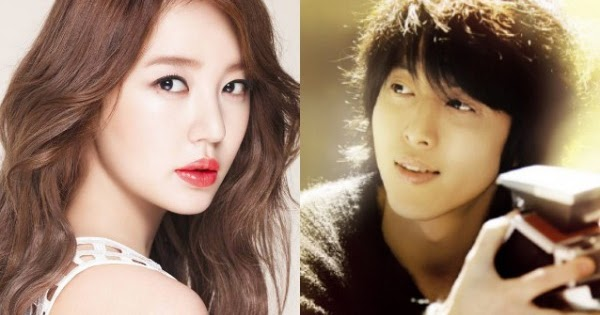 Park shin hye dating yong hwa beach