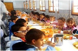 بحث حول التغذية المدرسية