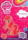 My Little Pony Wave 12A Pepperdance Blind Bag Card