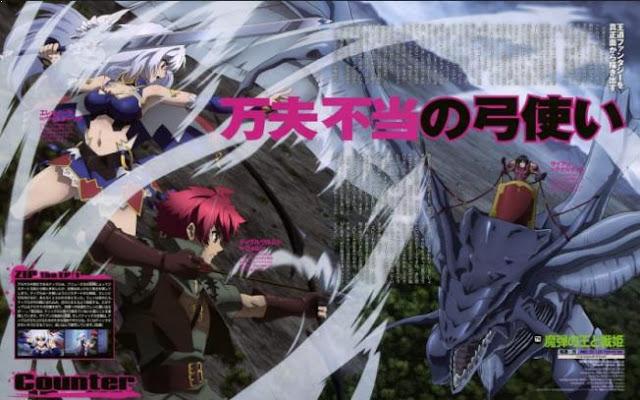 Madan no Ou to Vanadis - Anime Tentang Perang Terbaik dan Terkeren (Dari Jaman Kerajaan sampai Masa Depan)
