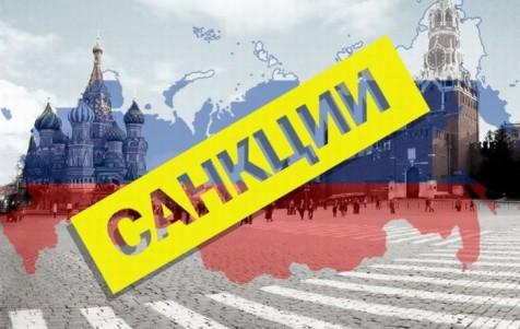 """Российская """"элита"""" просит США спасти ее от санкций"""