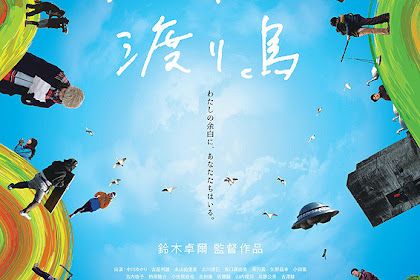 Sinopsis Jogging Wataridori / Jogingu wataridori (2016) - Film Jepang