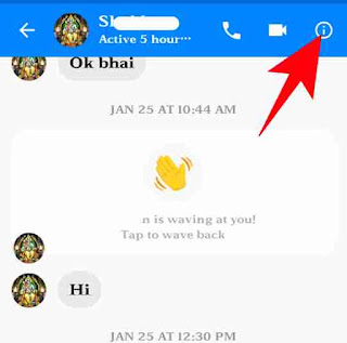 Facebook friend block or unblock kaise kare 2