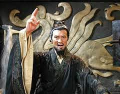 Qin: First Emperor of China