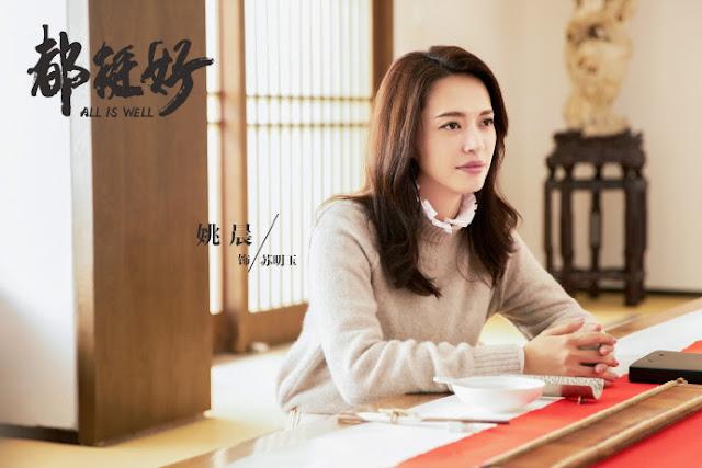All Is Well cdrama still Yao Chen