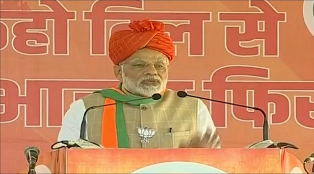 PM-MODI-In Kota-Adressing-People-For-Rajasthan-Election-2018