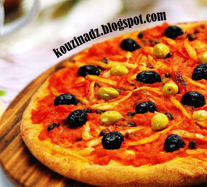 La Cuisine Algerienne: La Cuisine Algérienne: Pizza Algerienne