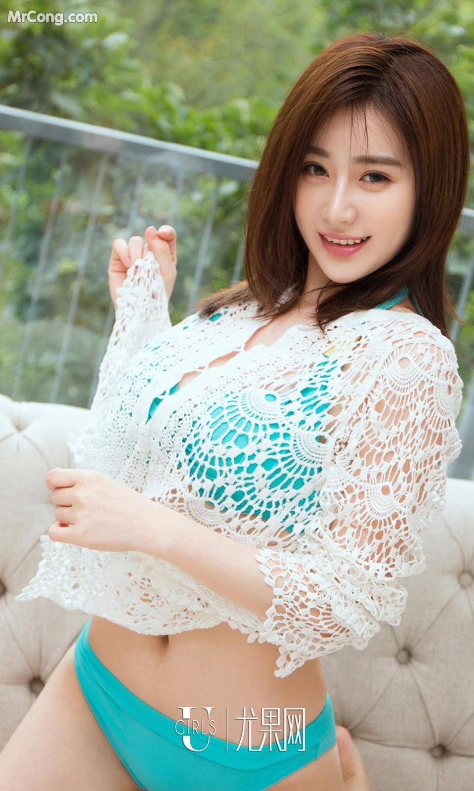 Image UGIRLS-Ai-You-Wu-App-No.999-Tian-Xin-MrCong.com-010 in post UGIRLS – Ai You Wu App No.999: Người mẫu Tian Xin (甜馨) (40 ảnh)