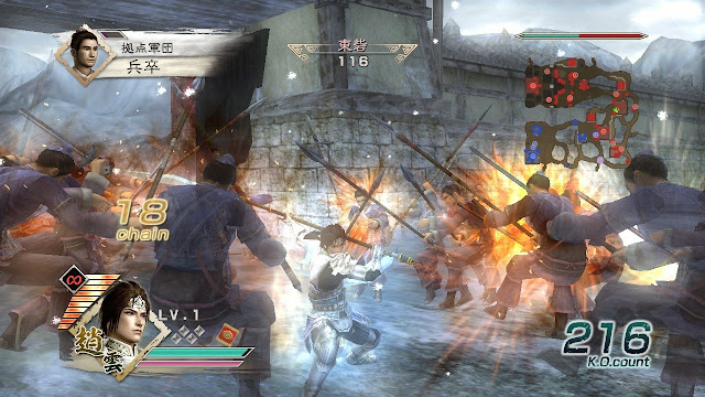 Dynasty Warriors 6 PC Download Full Gameplay 1