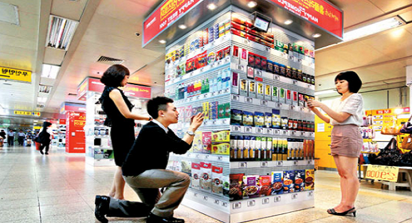 Supermarket Virtual