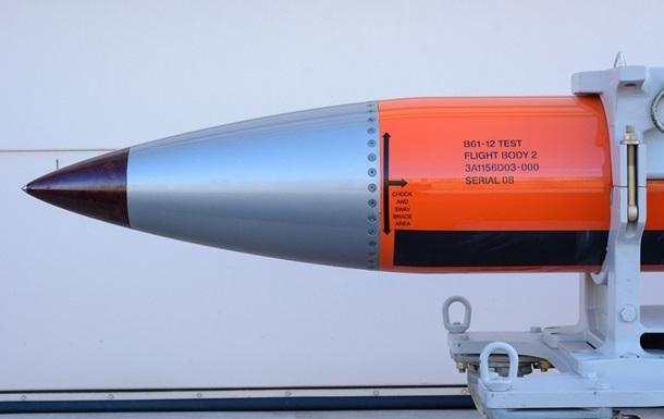У США випробували ядерну бомбу