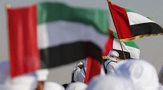 UAE set to fund Pakistan central bank with $3 billion dollars