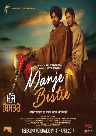 Manje Bistre 2017 Pre-DVDRip 480p Punjabi Movie 350Mb Watch Online Full Movie Free Download bolly4u